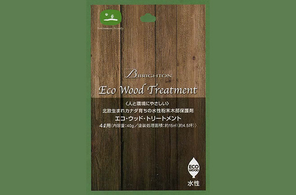 Ecowood_top